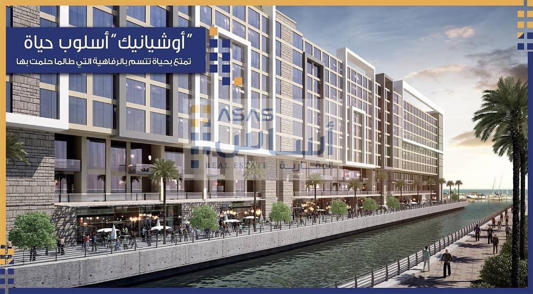 5 Al Falah Commercial land for sale