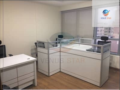 Office for Rent in Deira, Dubai - FURNISHED SERVICED OFFICE | DEWA