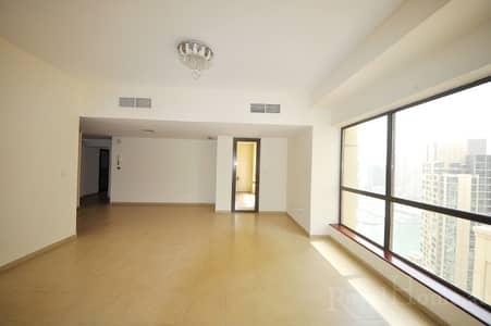 2 Bedroom Flat for Sale in Jumeirah Beach Residence (JBR), Dubai -  partial sea view Bahar 1