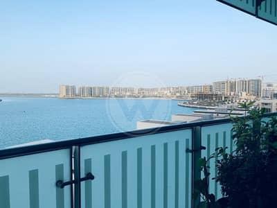 شقة  للبيع في شاطئ الراحة، أبوظبي - Exclusive| Sea view with amazing sunsets