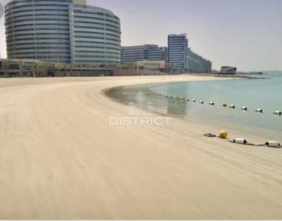 2 Bedroom Flat for Sale in Al Raha Beach, Abu Dhabi - HOT DEAL! 2BR Apt in Al Maha  Al Muneera