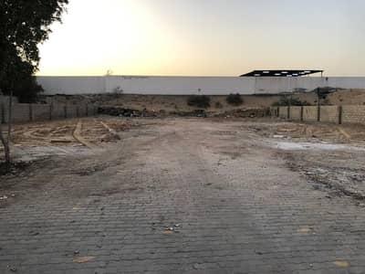 ارض تجارية في السجع 60000 درهم - 3778661