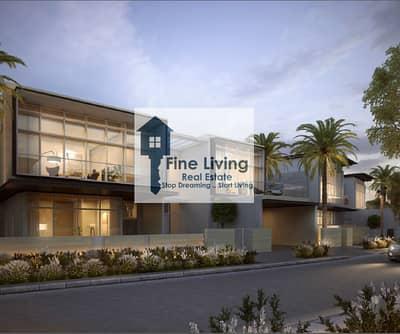 4 Bedroom Villa for Sale in Dubai Hills Estate, Dubai - HOT DEAL READY TO DEAL 40/60