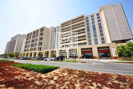 No Commission! Amazing 1-BR Apartment Available Now in  Al Zeina!
