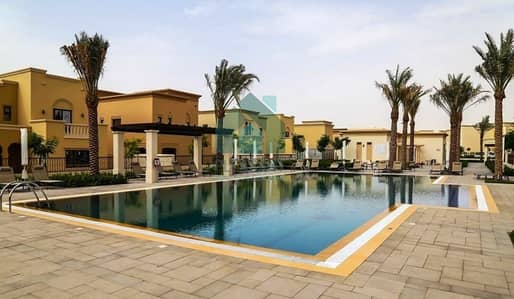 5 Bedroom Villa for Sale in Arabian Ranches 2, Dubai - 100% DLD Waived Off | No Commission | Ready To Move In