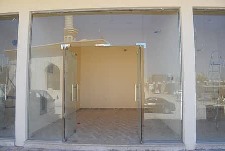 Shop For Rent In Al Uraibi