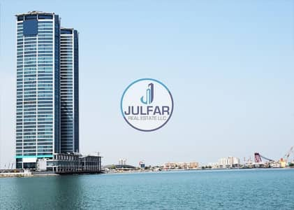 Office for Sale in Dafan Al Nakheel, Ras Al Khaimah - Office With Amazing Sea View for SALE in Julphar Tower