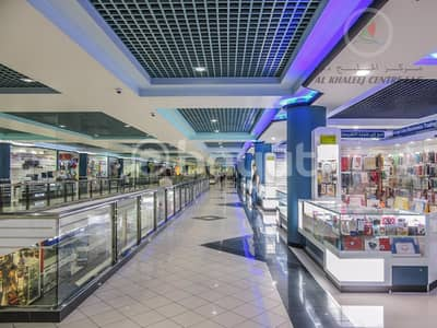 Shop for Rent in Bur Dubai, Dubai - Kiosk Counter