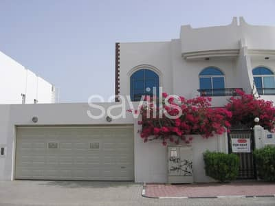 4 Bedroom Villa for Rent in Al Garhoud, Dubai - Great Location | Fully Managed | Garhoud