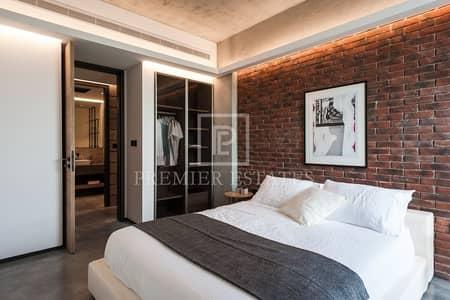 New 'Urban' look 1 bed apt