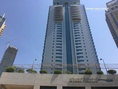1 Bedroom Flat for Rent in Dubai Marina, Dubai - 1BR with balcony Full Marina View in Dubai Marina