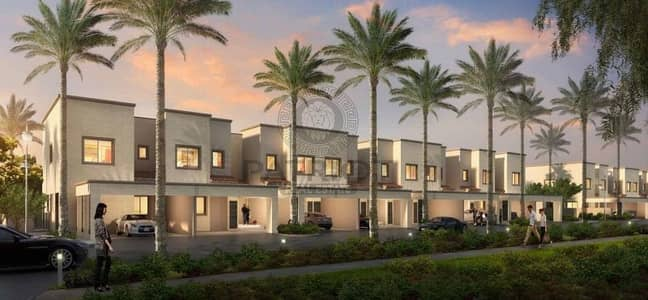 3 Bedroom Villa for Sale in Dubailand, Dubai - Amaranta with 7years payment plan No DLD No service charges