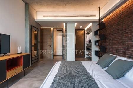 Urban London style 1 bed apt