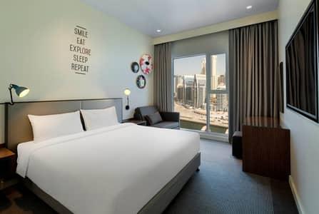 شقة فندقية 1 غرفة نوم للايجار في دبي مارينا، دبي - Modern Serviced Hotel Room with Dubai Marina View