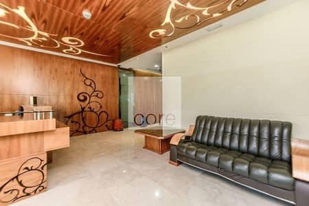 Premium executive suite I Flexible offer