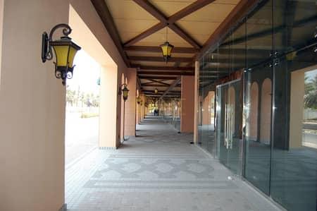 Shop for Rent in Al Safa, Dubai - Shop space  rent Commercial - showroom