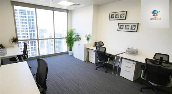 Office for Rent in Deira, Dubai - Hot Offer !!! Fitted Offices Available In Al Rigga (Near Metro)