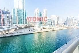 1 Bedroom Flat for Rent in Dubai Marina, Dubai - Cheapest 1BR in Marina @ 65k / 4 chqs...