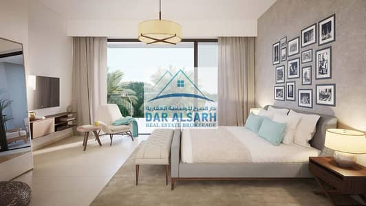 4 Bedroom Villa for Sale in Dubai Hills Estate, Dubai - Villa has the highest and most luxurious residential complex in Dubai with a view of the Khaleejah Tower
