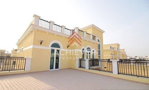 4 Bedroom Villa for Rent in Jumeirah Park, Dubai - Unique Terrace | 4 B/R + M | Best Layout