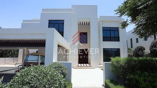 6 Bedroom Villa for Sale in Mohammed Bin Rashid City, Dubai - Price drop! Spacious 6 bed  Arabic style