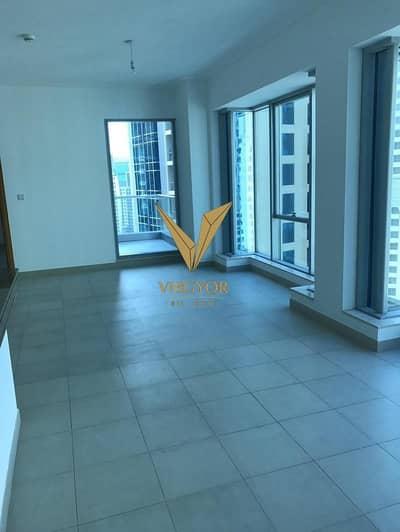 1 Bedroom Apartment for Rent in Dubai Marina, Dubai - 1 Bed Vacant Apt in Aurora Tower -Marina