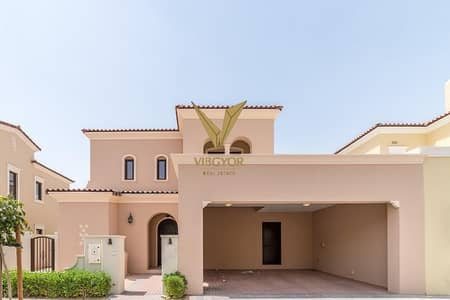 4 Bedroom Villa for Sale in Arabian Ranches 2, Dubai - Ready 4 Bed Villa - Type 2 in Samara R2