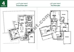 4 Bedroom Villa Type B3