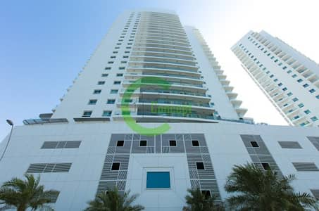 1 Bedroom Flat for Sale in Al Reem Island, Abu Dhabi - Available Now! Fully Furnished Apartment