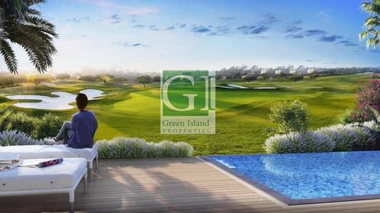 4 Bedroom Villa for Sale in Dubai South, Dubai - Buy villa  4 BR in Dubai and PAY 1.25% monthly !!!