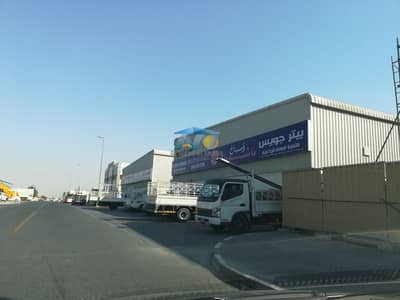 Office for Rent in Ras Al Khor, Dubai - Great Experiences Are Just Around The Corner. Office for rent at Ras Al Khor Ind. 2!