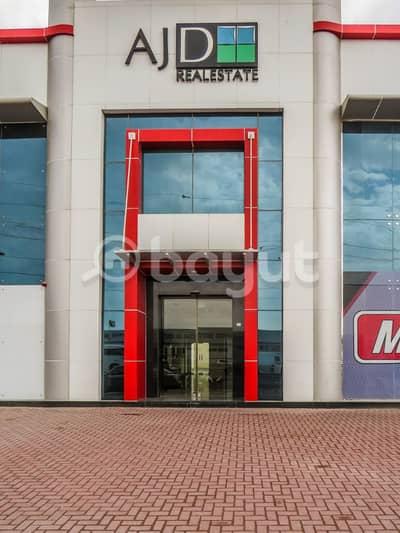 Showroom for Rent in Umm Ramool, Dubai - Showrooms w/ No Broker Fees No Govt Tax