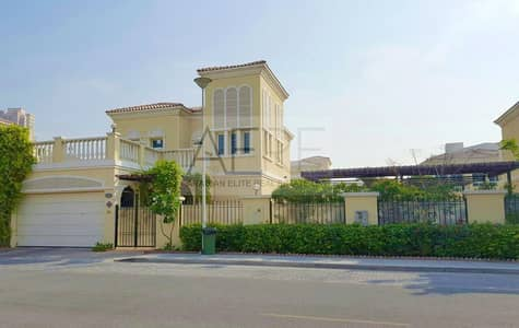 2 Bedroom Villa for Rent in Jumeirah Village Triangle (JVT), Dubai - Large Plot | Spacious | W/ Study and Maid's