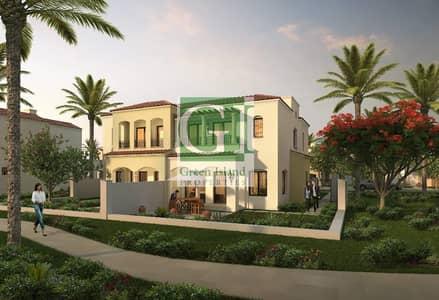فیلا 2 غرفة نوم للبيع في سيرينا، دبي - Booking 5% / Easy payment plan for amazing villa