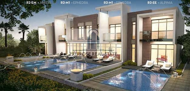 3 Bedroom Villa for Sale in DAMAC Hills (Akoya by DAMAC), Dubai - Best Price 3 Bedroom Villa  Damac Hills