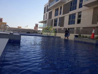 1 Bedroom Apartment for Rent in Meydan City, Dubai - 1 BR | 2 Months Free Rent | Chiller Free