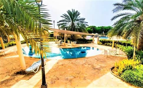 4 Bedroom Villa for Sale in Dubai Silicon Oasis, Dubai - 4Bedroom Villa | Sale | Park Facing View