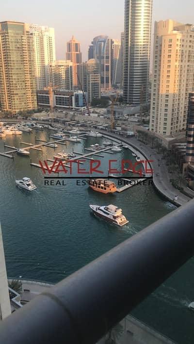 3 Bedroom Flat for Sale in Dubai Marina, Dubai - Best Deal