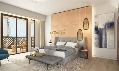 1 Bedroom Flat for Sale in Umm Suqeim, Dubai -  5% Down Payment for 1 Bedroom