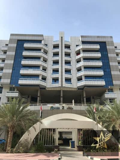 1 Bedroom Flat for Rent in Dubai Silicon Oasis, Dubai - 1 Bedroom  With Balcony for rent in Axis Residence 2 - Dubai Silicon Oasis