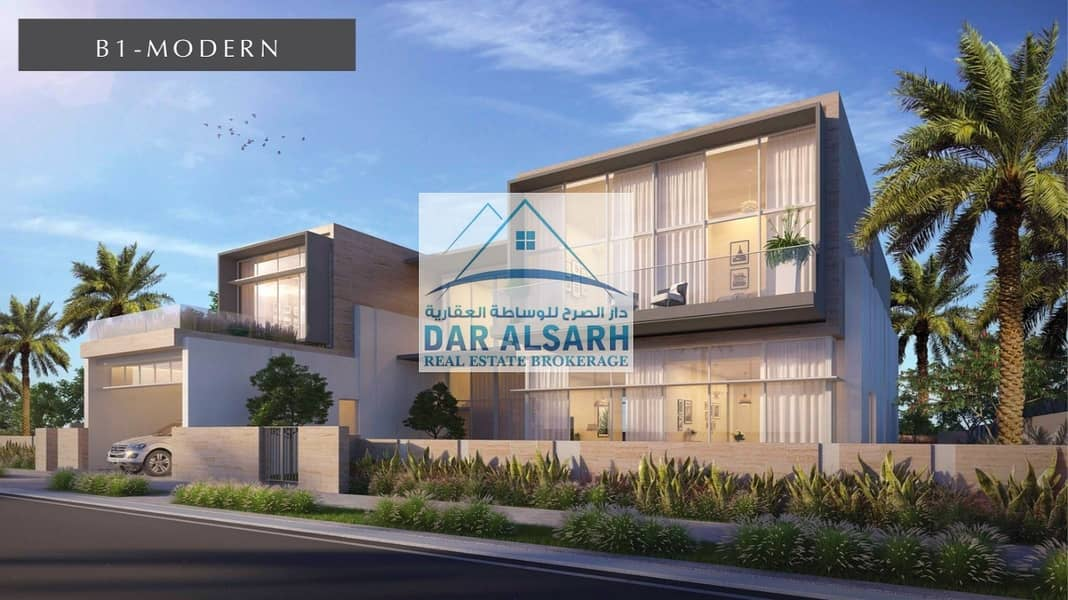 Owned a villa in the largest residential complex in Dubai Hills