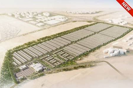 Plot for Sale in Nad Al Sheba, Dubai - G1 Plot for Sale without service charges