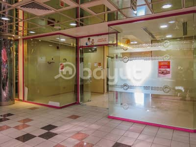 Shop for Rent in Jumeirah, Dubai - Medical Clinic / Office for Rent @Dhs. 114K P. A. | 950 Sq. Ft.