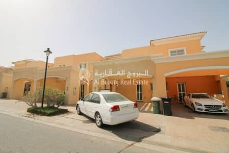 2 Bedroom Villa for Sale in Arabian Ranches, Dubai - 2BR Villa of Type 4M Near Park and Pool at Al Reem 1