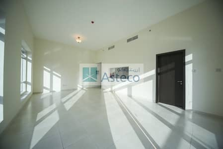 1 Bedroom Apartment for Rent in Dubai Marina, Dubai - ~Spacious 1 B/R with Free Chiller