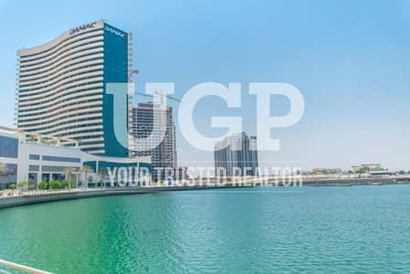 Studio for Sale in Al Reem Island, Abu Dhabi - Cozy Studio apt w/ Parking and Facilities