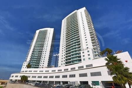 2 Bedroom Apartment for Sale in Al Reem Island, Abu Dhabi - LOWEST PRICE!! Sea View Apartment in Reem!