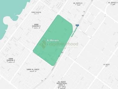 Plot for Sale in Umm Suqeim, Dubai - Umm suqeim Residential plot 20000 sq ft for sale