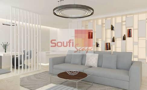 1 Bedroom Apartment for Sale in Al Raha Beach, Abu Dhabi - Luxurious & Elegant! Spacious 1 BR Apt.