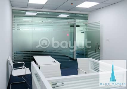 Office for Rent in Business Bay, Dubai - Fully equipped Office/No commission/Direct from Owner